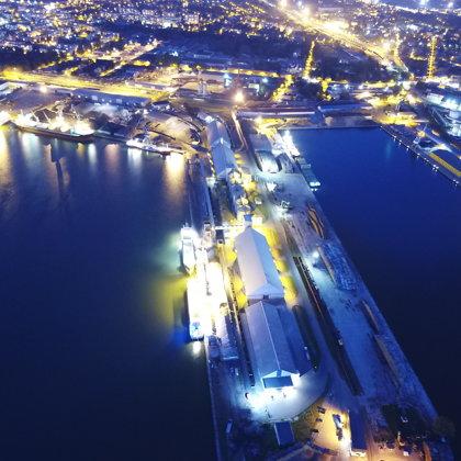 Терминал грузовых кораблей